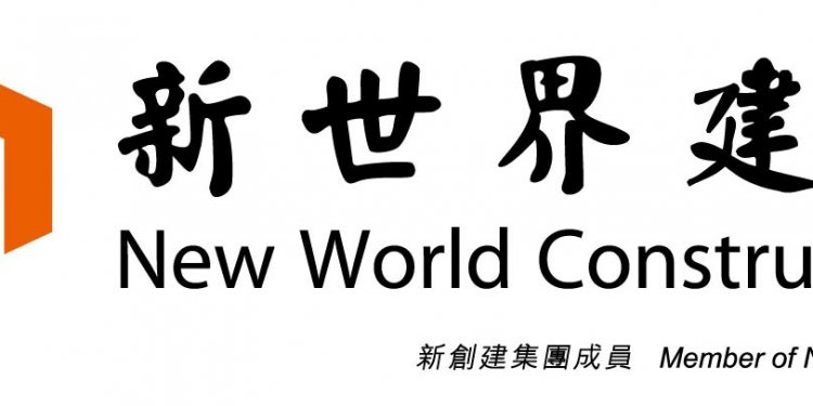 New World Construction Company